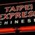 Taipei Express