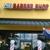 All Star Barber Shop