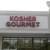 The Kosher Gourmet