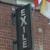 Exile Bar