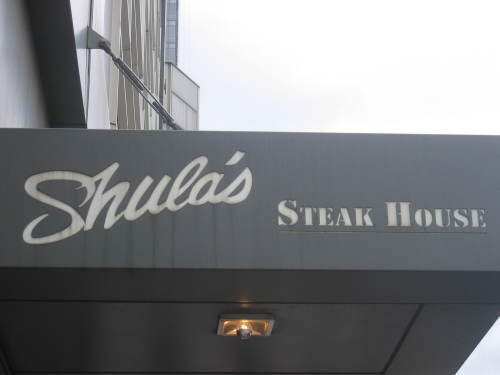 Shula's Steak House, Indianapolis IN