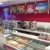 CARVEL ICE CREAM STORE