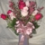 All Occasions Floral & Whls