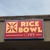 Rice Bowl Cafe