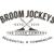 Broom Jockeys