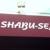 Shabusen Restaurant