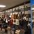 Grapevine Guitar Shop
