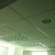 Hurricane Acoustical Ceilings & Interiors, Inc.