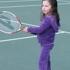 Santa Cruz Tennis Academy