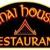 Thais House Restaurant