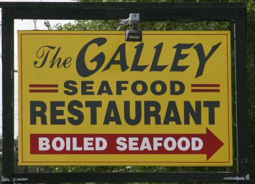 Galley Seafood Restaurant, Metairie LA