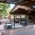 Blue Ridge Bar and Grill