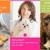 Healthy Pet Bakery Shop