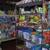 R J Pet & Kennel Supplies