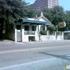Serranos Cafe & Cantina