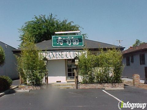 Sushi Kuni, Cupertino CA