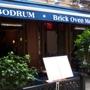 Bodrum Mediterranean Restaurant - New York, NY
