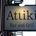 Attika Bar & Grill