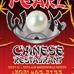 Pearl Wok Restaurant