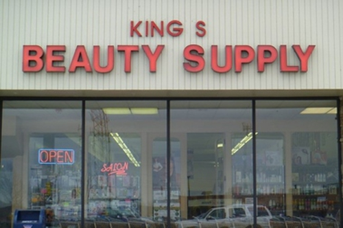 King's Beauty Supply & Salon - Anchorage, AK