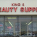 King's Beauty Supply & Salon