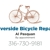 Riverside Bicycle Repair