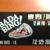 Bada Bing Specialties Subs Pizza