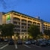 Holiday Inn Express & Suites KING OF PRUSSIA