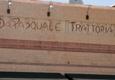 Da Pasquale - Beverly Hills, CA