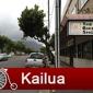 Bike Shop The - Honolulu, HI