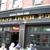 Ryan's Irish Pub - CLOSED