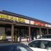 Almond Plaza Nails & Spa