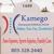 Kamego Chiropractic & Wellness Center
