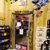 Bob's Sunoco - The Beer Cave