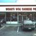 Wong's Wok