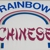 Rainbow Chinese Fast Food