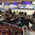 Gage Bowl