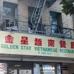 Golden Star Vietnamese Restaurant