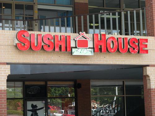 Sushi Ukai, La Grange IL