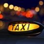 The RoadRunner Cab Service
