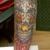 Inkubus Tattoo - CLOSED