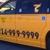 Yellow Cab of Orange County