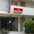 Waikiki Prince Hotel