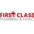 First Class Plumbing & HVAC LLC