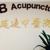 YB acupuncture.com
