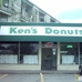 Donuts From Ken's