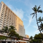 Ohana Waikiki East - Honolulu, HI