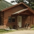 Wickiup Village Cabins