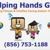 Helping Hands Gym