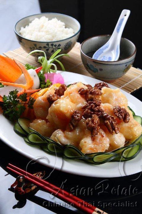 Asian Potato, Sandy UT